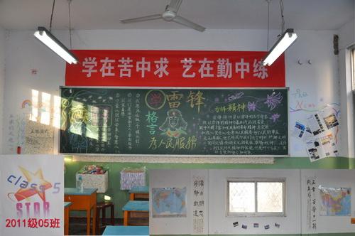 我校举办首届东方高中班级文化大赛-河南科技大学附属